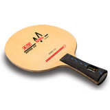 DHS Dipper S80 Hinoki & Carbon FL Blade Ping Pong Depot Table Tennis Equipment