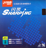DHS Sharping (Special Short Pips) Rubber Ping Pong Depot Table Tennis Equipment 1