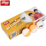 DHS Bi Color (120) Balls Ping Pong Depot Table Tennis Equipment 1