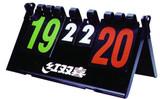 DHS Scoreboard F504 Ping Pong Depot Table Tennis Equipment