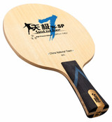 DHS TG7 SP Blade Ping Pong Depot Table Tennis Equipment