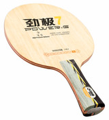 DHS Power G7 Blade Ping Pong Depot Table Tennis Equipment