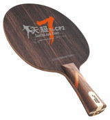 DHS TG7 CP2 Blade Ping Pong Depot Table Tennis Equipment