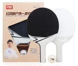 DHS Outdoor Racket Set Ping Pong Depot Table Tennis Equipment 1