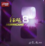 DHS Hurricane 8 Med. Rubber