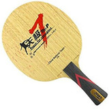 DHS TG7 P-L Blade Ping Pong Depot Table Tennis Equipment