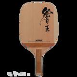 Xiom Hibi-O Pro PHJ Blade Ping Pong Depot Table Tennis Equipment 1