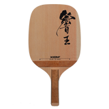 Xiom Hibi-O Pro PHJ Blade Ping Pong Depot Table Tennis Equipment 1