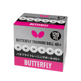 Butterfly Training Ball White (120) - NEW 1
