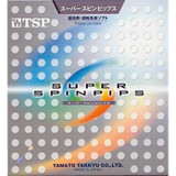 TSP Super Spinpips Rubber Only with 1 Combo Blade Ping Pong Depot Table Tennis Equipment