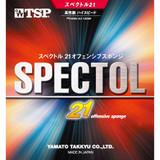 Spectol 21 Rubber