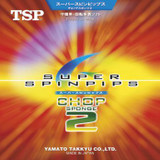 TSP Super Spinpips Chop 2 Rubber Ping Pong Depot Table Tennis Equipment