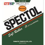 Spectol Rubber