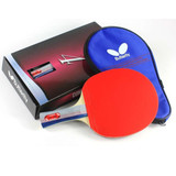 Butterfly 401 Flared Racket Set 1