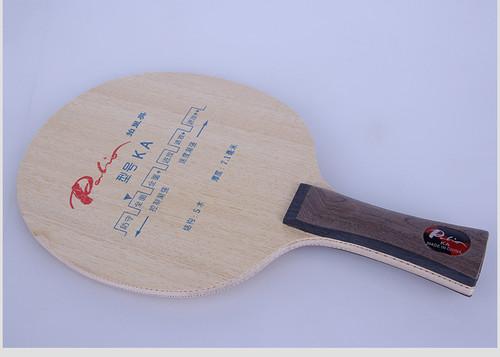 Palio KA ALL Blade Ping Pong Depot Table Tennis Equipment
