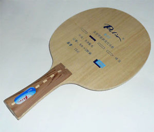 Palio R57 ALL Blade Ping Pong Depot Table Tennis Equipment