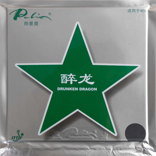 Palio Drunken Dragon 40+ Rubber Ping Pong Depot Table Tennis Equipment