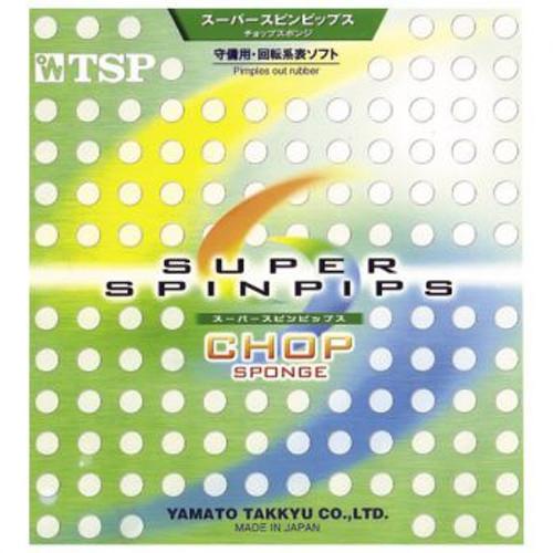 TSP Super Spinpips Chop Rubber Ping Pong Depot Table Tennis Equipment