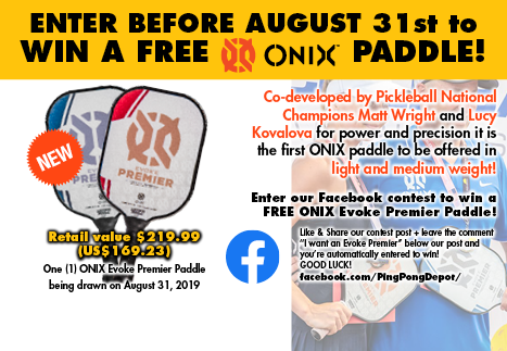 d0495-190814-ppd-mailing-banners-for-august-16-2019-facebook-promo-evoke-premier-reminder-web-banner-mini.png