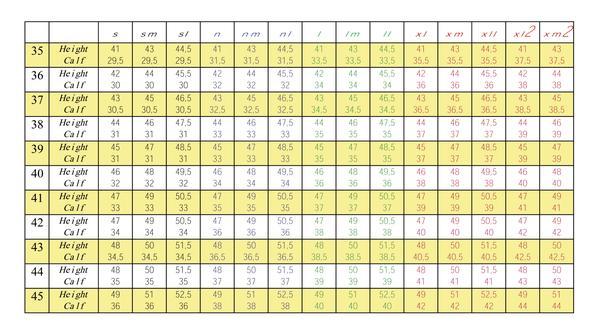 af-size-chart-grande.jpg