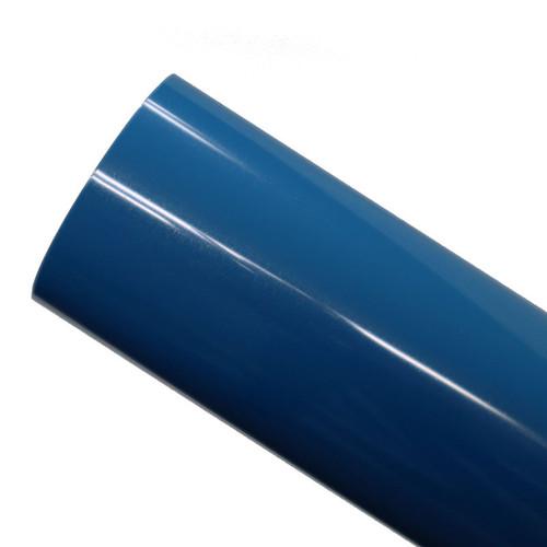 "Siser EasyWeed Roll  - Royal Blue - 12"" x 59"""