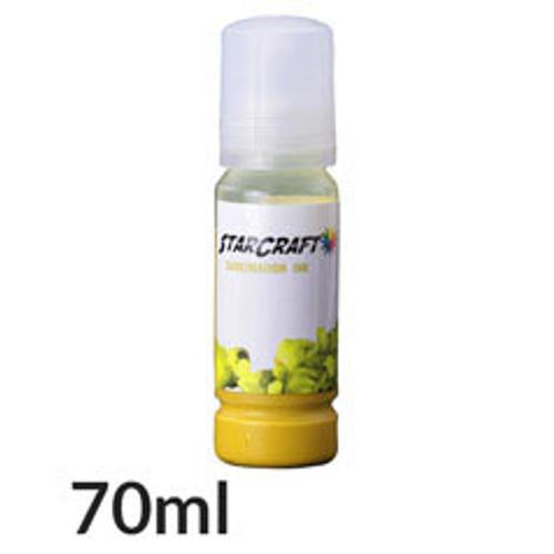 Starcraft Sublimation Ink - 70mL bottle - Yellow