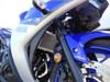 Yamaha YZF-R3 Radiator Guard