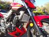 Yamaha MT-03 Radiator Guard