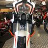 KTM 1290 Super Adventure R 2021 Radiator Guard