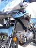 Suzuki DL1000 V-Strom - Radiator & Oil Guard Set