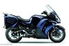 Kawasaki GTR1400 & ZG1400 - Radiator Guard