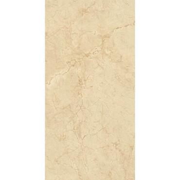 Florentine Collection - Marfil Matte Porcelain 12x24