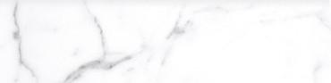 Mayfair Statuario Venato 3x12 Polished Bullnose (69-899)