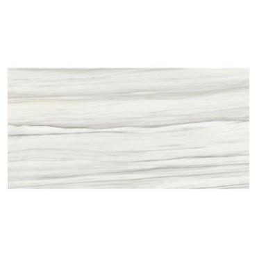 Carrara Zebrino Honed 24X48 (IRG2448172)