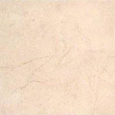 Aria Cremita Polished 24x24 (NARICRE2424P)