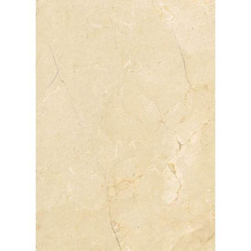 Mirasol Crema Laila 10x14 Wall Tile