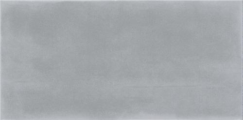 Maiolica Taupe 3x6 Wall Tile (MAIW789-36)