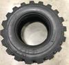 New Tire 12 16.5 Loadmaxx Beefy Deep Tread 14 Ply TL Skid Steer R4 12x16.5