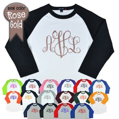 Kids T Shirt College Style Font Personalised with Name Large Initial