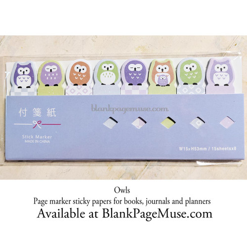 Mind Wave Owl Sticky Tab Page Marker Stickers