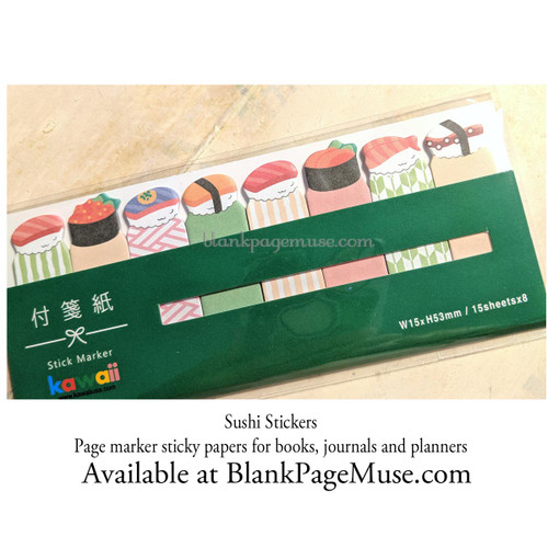 Sushi Sticky Page Tab Marker Pack