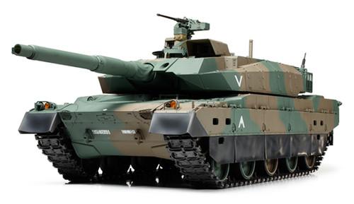 Tamiya #56037 - 1/16 RC Japan Ground Self Defense Force Type 10 Tank Full Option Kit W/Control Unit  [56037]