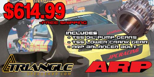 JPC- 2011-2014 GT/BOSS TSS Billet Oil Pump & Crank Gear Bundle w/ARP Bolt