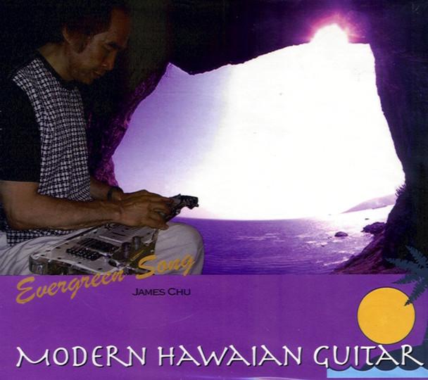 James Chu CD Evergreen Song