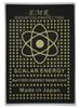 Scalar Energy - EMR Protection Sticker