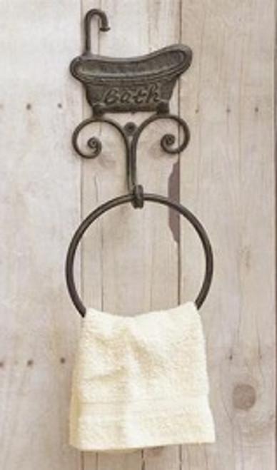 Bathtub Towel Ring