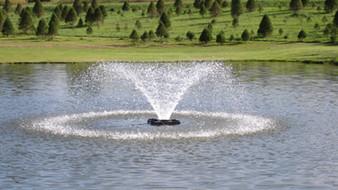 Bearon Aquatics F500F Aerating Fountain