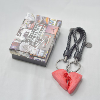 """YZY """"Red October""""  3D Sneaker Keychain"""
