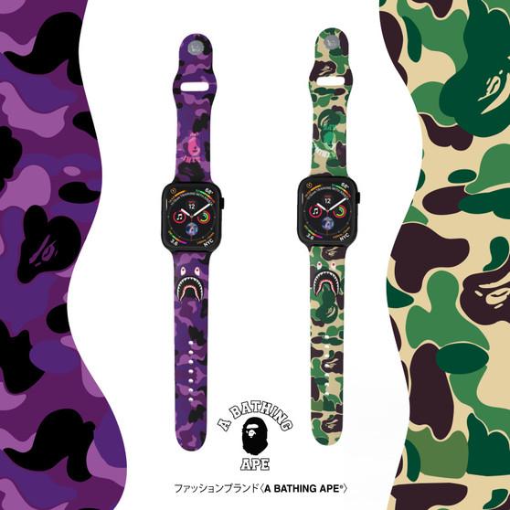 Hypebeast Bape x Shark Inspired Apple Watch Band
