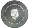 ARES God of War 2 oz Ultra High Relief Silver Coin Coin 2$ Niue 2017